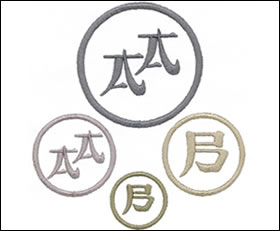 Asian Monogram Set 1