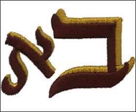 Hebrew Monogram Set